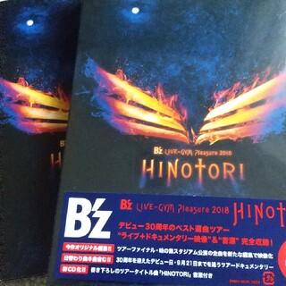 B'z LIVE-GYM Pleasure 2018 -HINOTORI- DV