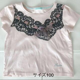 トッカ(TOCCA)のトッカバンビーニ ピンク Tシャツ サイズ100(Tシャツ/カットソー)