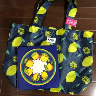 KALDI - ●新品●カルディ レモンバッグ バッグ&陶器皿 レモン 2点 パスタ 食器