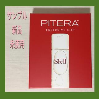 エスケーツー(SK-II)の新品未使用【SK-II エスケーツー】化粧水 サンプルセット(サンプル/トライアルキット)