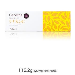 アルソア(ARSOA)のアルソア リナカンC60袋(ビタミン)