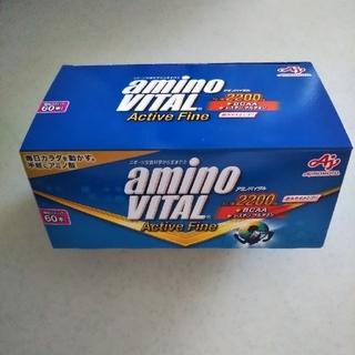 アジノモト(味の素)のアミノバイタルアクティブファイン 60本(アミノ酸)