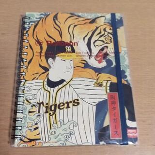 ハンシンタイガース(阪神タイガース)の阪神タイガース限定 ロルバーンノート ポケット付き(記念品/関連グッズ)