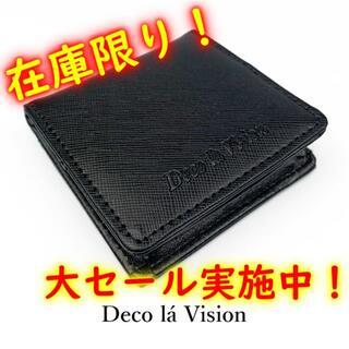 大特価! 在庫限り! 送料無料 新品 デコラヴィジョン ボックスコインケース