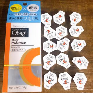 オバジ(Obagi)のObagi オバジC酵素洗顔パウダー0.4g×15(洗顔料)