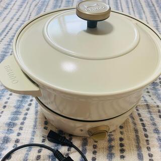イデアインターナショナル(I.D.E.A international)のBRUNO ブルーノ グリルポット ホワイト(調理機器)