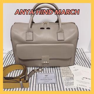 アニヤハインドマーチ(ANYA HINDMARCH)のアニヤハインドマーチ カーカー バレル バッグ 2way グレージュ 極美品(ショルダーバッグ)