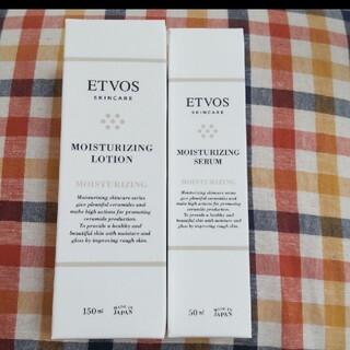 エトヴォス(ETVOS)のETVOS モイスチャライジングローション モイスチャライジングセラム(化粧水/ローション)