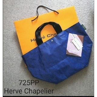 エルベシャプリエ(Herve Chapelier)のエルベシャプリエ★マルシェバッグ 725PP アカプ(トートバッグ)