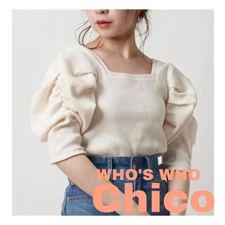フーズフーチコ(who's who Chico)の新品未使用】who's who Chico 5分袖スクエアボーダーパワショルT(カットソー(半袖/袖なし))