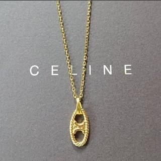 celine - 【正規 未使用】CELINE セリーヌ ゴールド マカダム チャーム ネックレス