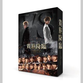 THE RAMPAGE - 貴族降臨 豪華版 Blu-ray