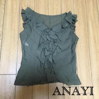 アナイ(ANAYI)のANAYI アナイ モスグリーン シアー素材 トップス フリル ノースリーブ(シャツ/ブラウス(半袖/袖なし))