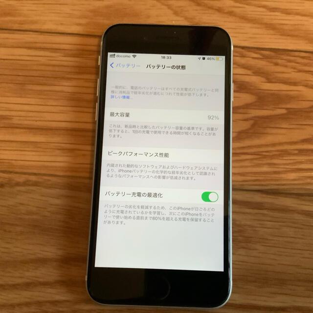 iPhone(アイフォーン)の【美品】iPhoneSE2 128GB SIMフリー ホワイト スマホ/家電/カメラのスマートフォン/携帯電話(スマートフォン本体)の商品写真