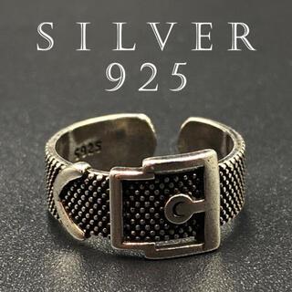 リング 指輪 メンズ ゴールド シルバー お洒落 シルバー925 314A F