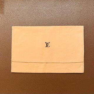 ルイヴィトン(LOUIS VUITTON)の【LOUIS VUITTON】保存袋(ショップ袋)