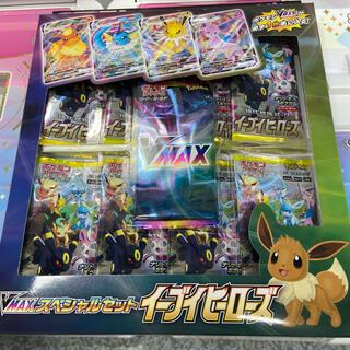 ポケモン(ポケモン)のイーブイヒーローズ vmaxスペシャルセット ポケモンカードゲーム ポケカ(Box/デッキ/パック)