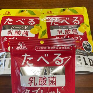 食べるシールド乳酸菌タブレット 2袋 アウトドア様専用(その他)