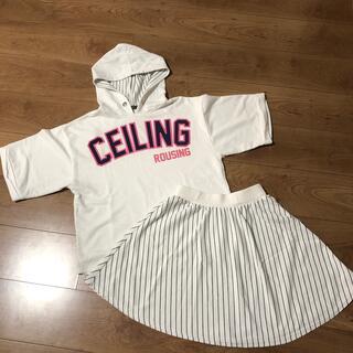 子供服 セットアップ スカート パーカー 女の子 160