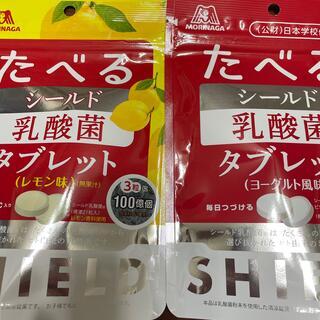 食べるシールド乳酸菌タブレット 2袋(その他)