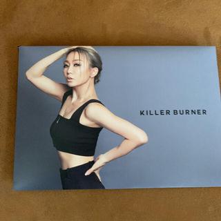 キラーバーナー KILLER BURNER 8包