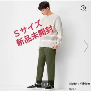 GU - 6/24まで値下げ【新品 未開封】 GU シェフパンツ Sサイズ