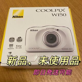 Nikon - 新品未使用 Nikon COOLPIX W150 White 防水