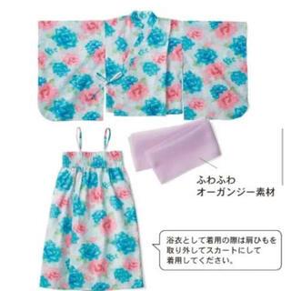 ベルメゾン(ベルメゾン)の★ベルメゾン 2WAY 140 女の子 浴衣 ドレス ワンピース スカート(甚平/浴衣)