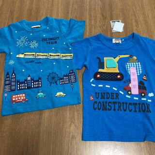 motherways - 新幹線 Tシャツ 青 ショベルカー 新品 半袖 マザウェイズ 110 2枚セット