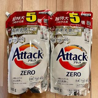 花王 - アタックZERO 洗濯洗剤 超特大つめかえ用(1800g×2個セット)