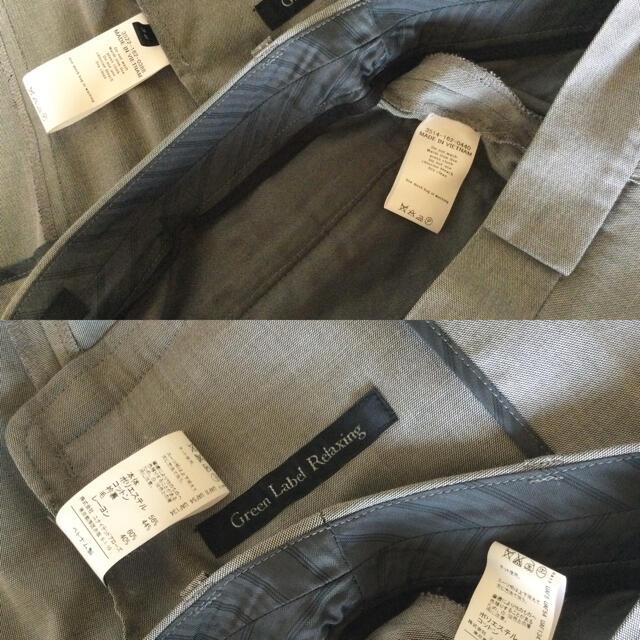 green label relaxing(グリーンレーベルリラクシング)の【超美品】グリーンレーベルリラクシング パンツスーツ 38 テーパード OL 夏 レディースのフォーマル/ドレス(スーツ)の商品写真