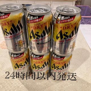 アサヒ - アサヒ スーパードライ 生ジョッキ缶  340ml 6本 6月製造
