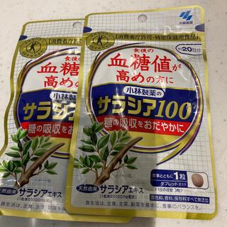 コバヤシセイヤク(小林製薬)の小林製薬 サラシア100 20日分×2袋 血糖値 ダイエットサプリ(その他)