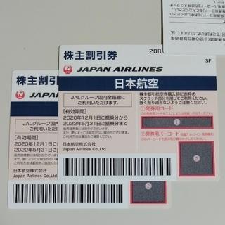 ジャル(ニホンコウクウ)(JAL(日本航空))のJAL株主優待券 2枚(その他)