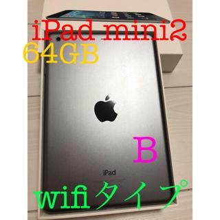 iPad - iPad mini2 64GB  wifiモデル #241