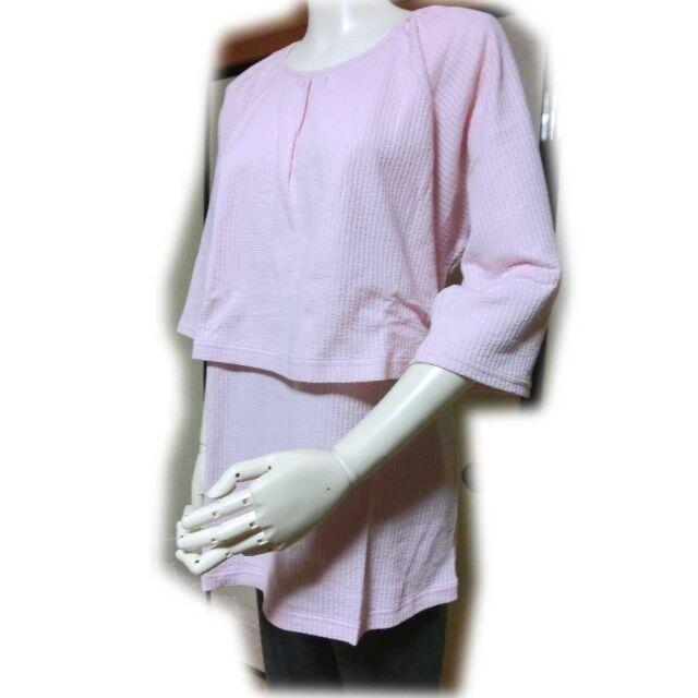 シャルレ(シャルレ)の新品 シャルレ リラクシングウェア 上下セット ピンク EG091 パジャマ レディースのルームウェア/パジャマ(ルームウェア)の商品写真