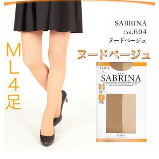Sabrina - グンゼサブリナストッキング  ★強く・優しく・美しい★  ヌードページュML4足
