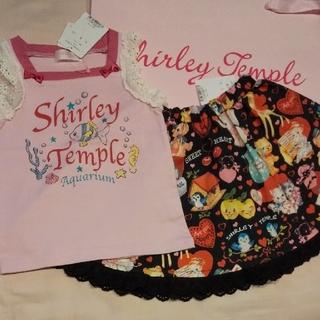 Shirley Temple - 新品 110 トップス スカート シャーリーテンプル