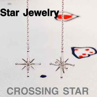 STAR JEWELRY - スタージュエリー  star jewelry  イヤリング