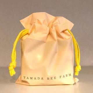 山田養蜂場 - ハニーラボ 携帯セット