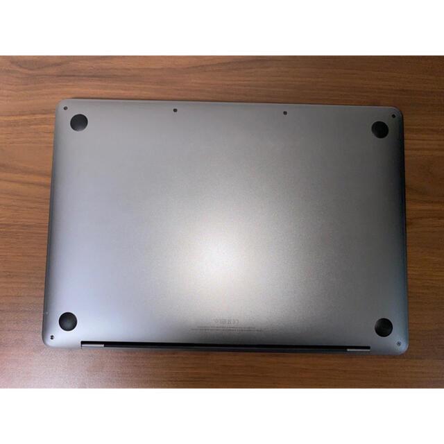 Apple(アップル)のMacBook Pro Retinaディスプレイ 2020 スマホ/家電/カメラのPC/タブレット(ノートPC)の商品写真