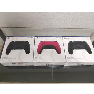 プレイステーション(PlayStation)のPS5 コントローラー 3個セット【新品未開封】 コズミックレッド、ブラック(その他)