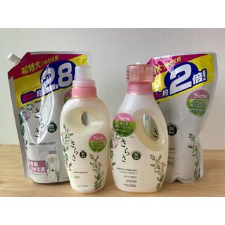 サラサ(さらさ)のさらさ洗剤、柔軟剤セット(洗剤/柔軟剤)