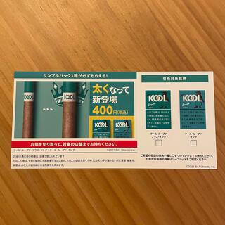 KOOL 無料引換券 デイリーヤマザキ(その他)