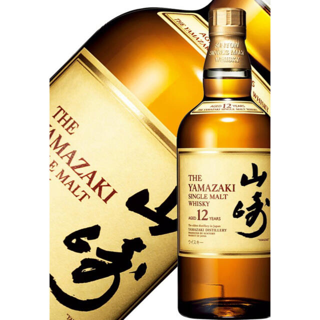 サントリー(サントリー)の山崎12年700ml2本 食品/飲料/酒の酒(ウイスキー)の商品写真