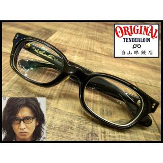 TENDERLOIN - キムタク着 テンダーロイン 白山眼鏡 インザウインド フルフレーム 黒縁 眼鏡