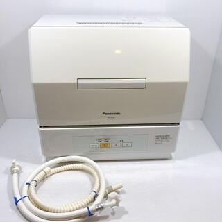 パナソニック 食器洗い乾燥機 プチ食洗 ホワイト NP-TCM3-W