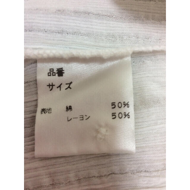 SHIPS for women(シップスフォーウィメン)の【未使用】SHIPS シアーシャツブラウス(日本製) レディースのトップス(シャツ/ブラウス(長袖/七分))の商品写真