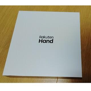 アンドロイド(ANDROID)の新品 Rakuten Hand ホワイト(スマートフォン本体)