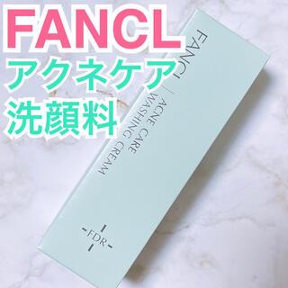 ファンケル(FANCL)のファンケル アクネケア 洗顔 90g 薬用 新品 未開封 ニキビ 無添加 保湿(洗顔料)